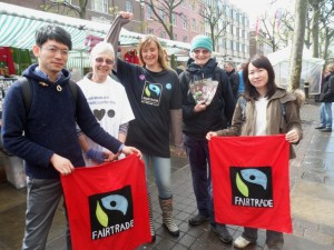 Fair Trade Supporters
